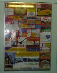 lift-reklam
